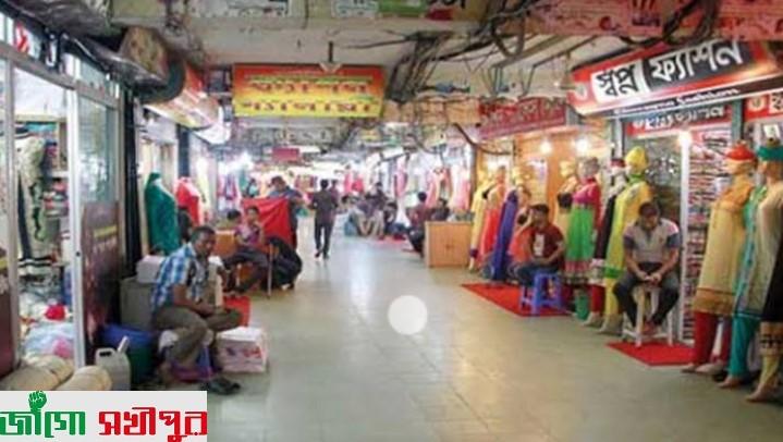 দোকান-শপিং মল খোলার প্রজ্ঞাপন জারি