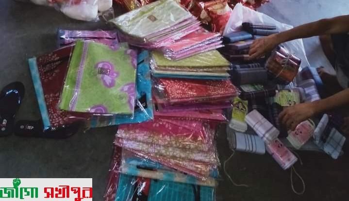 সখীপুরের গজারিয়া ইউনিয়নের ১৭০ জন দরিদ্রদের মাঝে ঈদ উপহার বিতরণ