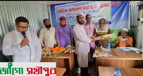 সখীপুর উপজেলা পরিবেশক সমিতির নতুন কমিটি গঠন