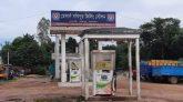 """সখীপুর ফিলিং স্টেশনের"""" বিরুদ্ধে ভেজাল তেল বিক্রির অভিযোগ"""